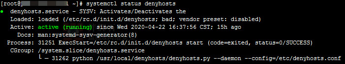systemctl status denyhosts